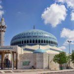 Moschea del re Abdullah I ad Amman
