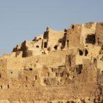 Paesaggio tunisino