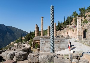 Delfi - Atene (185 Km / 2h 20min).jpg