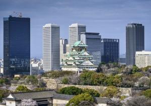 Italia (volo) Osaka.jpg