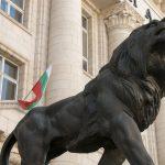 Statua di leone a Sofia