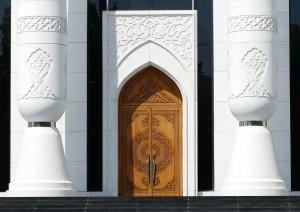 (15/05/2021) Arrivo A Urgench Khiva.jpg