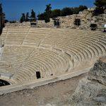 Particolare dell'anfiteatro romano di Erode Attico, Acropoli