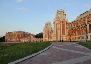 Mosca: Gli Zar.jpg